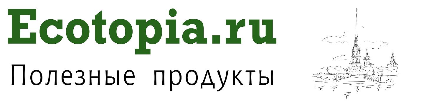 ВАКАНСИЯ  КУРЬЕР-ПОМОЩНИК 9c9ce8fedd3